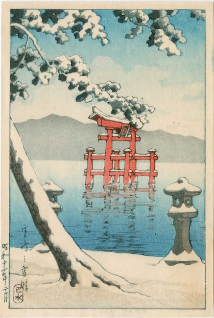 """Tyobu-Torii of Itsukushima Shrine in Inland Sea by Hasui Kawase, 1936. Published by Watanabe for the book """"Shinto and its Architecture"""""""