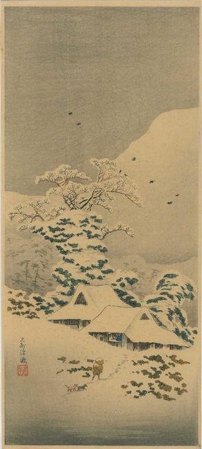 Sawatari in Joshu District by Takahashi Shotei, 1936. Sold for $150