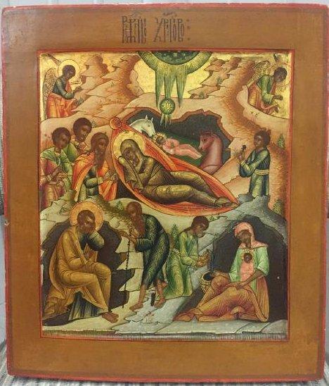 Gilt gold Russian icon, Birth of Christ, 19th century. Estimate: $7,000-$8,000. Jasper52 image